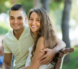 Portrait of happy loving couple