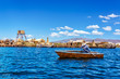 Rowboat on Lake Titicaca - 70834399