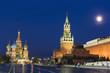 Russland, Zentralrussland, Moskau, Roter Platz, Basilius-Kathedrale, Kreml-Mauer, der Kreml-Senat, Senatsgebäude, Erlöserturm und das Lenin-Mausoleum in der Nacht