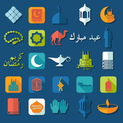 Set of flat icons: Ramadan Kareem