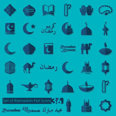 Set of ramadan flat icons