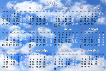 calendar for 2014 year on the blue sky background