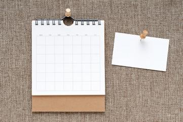 スケジュール カレンダー メッセージボード