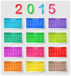 Colorful calendar for 2015 - week starts with sunday