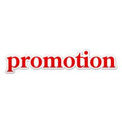 Pegatina texto promotion