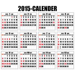 2015年カレンダー日本の祝日あり