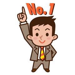 No.1宣言をするビジネスマン