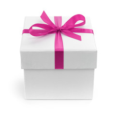 white gift paper box with purple ribbon bow