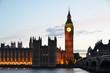 Obrazy na płótnie, fototapety, zdjęcia, fotoobrazy drukowane : Big Ben and Houses of parliament in London