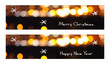 merry christmas happy new year banner