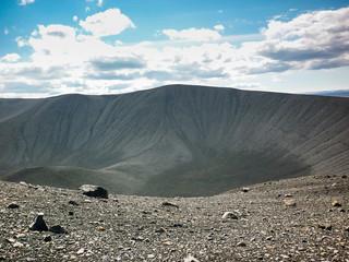icelan, Hverfjall crater