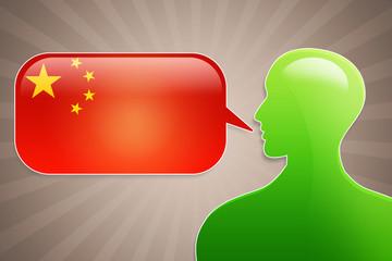 Lingua cinese