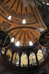Dome of Hagia Sophia