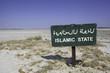 Zdjęcia na płótnie, fototapety, obrazy : Islamic State