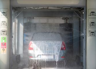 araba yıkamacı