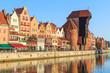 Cityscape of Gdansk in Poland