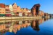 Leinwanddruck Bild - Cityscape of Gdansk in Poland