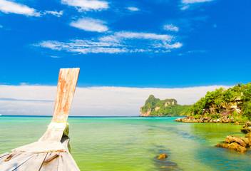 Lagoon Landscape Getaway Journey