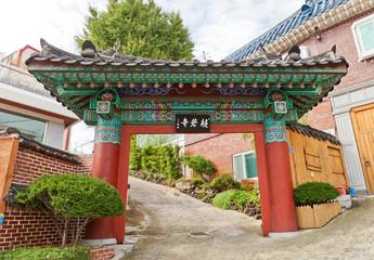 Gates of Banyasa Temple in Busan, Korea