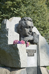 Riga.  A monument to Mikhail Tal to the world champion and Euro
