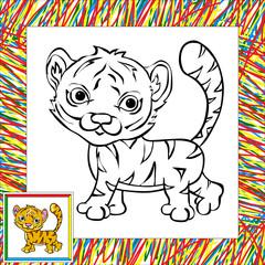 Funny cartoon tiger coloring book
