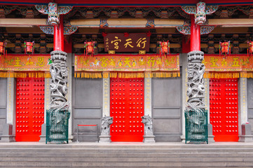 a temple named Hsin Tian Kong in taipei