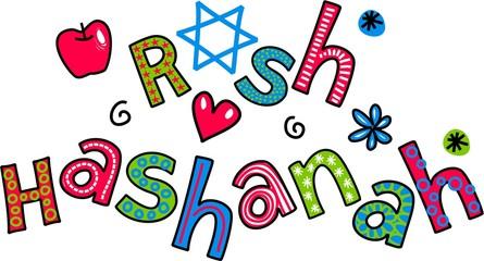 Rosh Hashanah Jewish New Year Cartoon Doodle Text