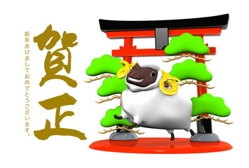 Smile White Sheep, Symbolic Entrance, Greeting On White