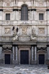 Fragment of cathedral's facade  'Verbum caro factum est'