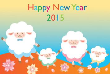 羊家族年賀状2015