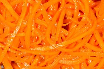 carrots in Korean
