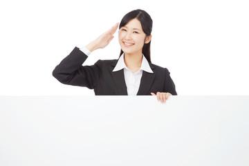 メッセージボードと敬礼するビジネスウーマン