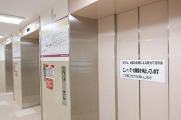 節電のために休止したエレベーター