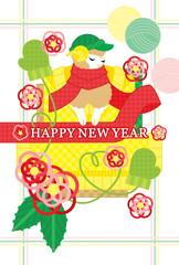 2015年未年完成年賀状テンプレート「毛糸手編みあったか2015」HAPPYNEWYEAR