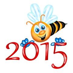 2015 ape regina bis