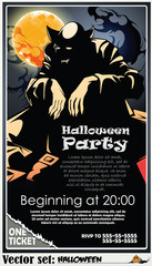 Vector template invitation to a party celebrating Halloween