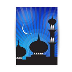 Eid or Ramadan mubarak