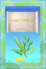 Congratulation to the holiday Sukkot