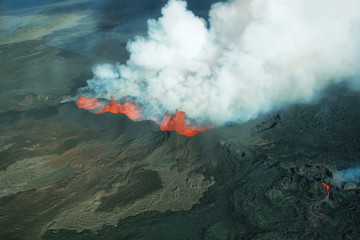 Aerial view of 2014 Bardarbunga volcano eruption in Iceland, Haw