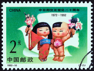 Japanese Girl and Chinese Boy (China 1992)