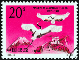 Red-crowned cranes (China 1992)