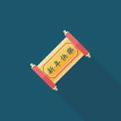 Chinese New Year flat icon with long shadow,eps10, Chinese words