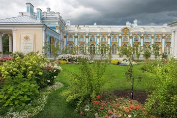 Catherine Palace in Tsarskoye Selo, (Pushkin), Russia