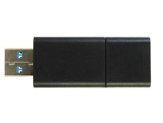 Black flash drive on white background