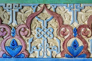 arab arabesque decoration
