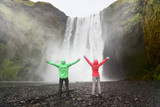 People by Skogafoss waterfall on Iceland poster