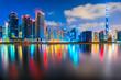 Leinwanddruck Bild - Dubai skyline at dusk, Dubai.