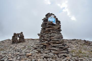 рмения, южная вершина горы Арагац
