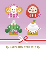 New year's card 2015