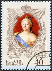 RUSSIA - 2009: shows Elizaveta Petrovna (1709-1762), empress